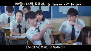 Gambar cover [Trailer] 初戀日記賤男蜜擾 TO LOVE OR NOT TO LOVE