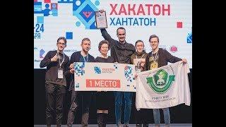 """Билет в будущее ТК """"Первый Советский""""."""