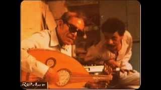 الشيخ امام اوعى تفكّر تسجيل نادر تحميل MP3