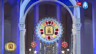 First Wednesday Mass for January at Baclaran Church | 1 January 2020