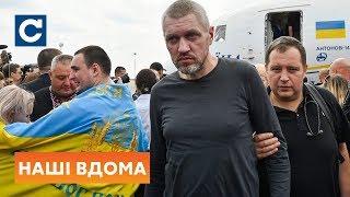 35-ро українців ступили на рідну землю