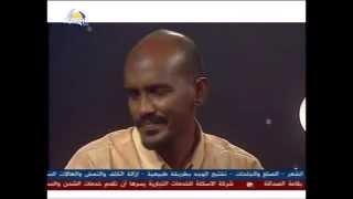 تحميل اغاني عصام محمد نور ليه كده MP3