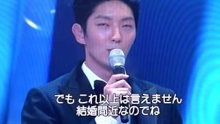 (字幕付)2014KBS演技大賞ベストカップルLEE JOON GI NGシーン