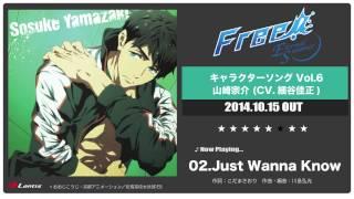 『Free!-EternalSummer-』キャラクターソングVol.6山崎宗介CV.細谷佳正試聴動画