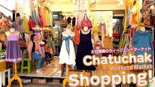 Pasar Akhir Pekan Chatuchak / FEB 2019