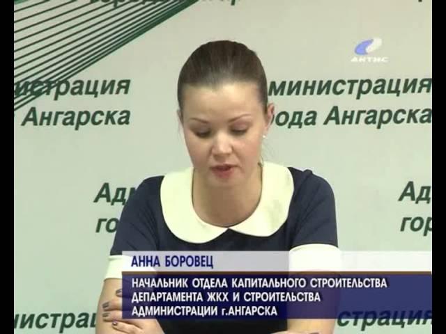 В Ангарске начнется ямочный ремонт дорог