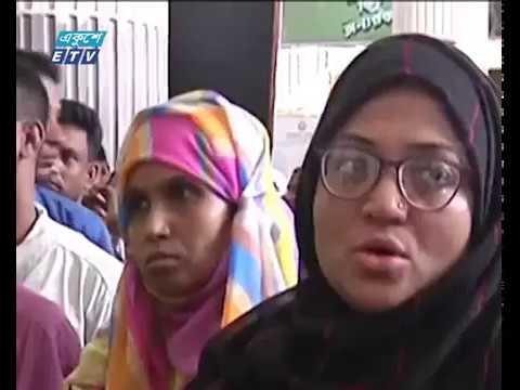 চট্টগ্রামেও শুরু হয়েছে রেলের আগাম টিকেট বিক্রি