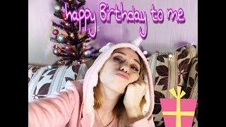 Мне 18!!! Мой День Рождения!!!