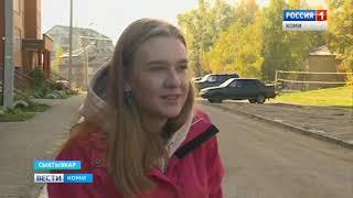 Вести-Коми 22.09.2018