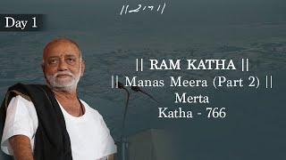 616 DAY 1 MANAS MEERA (PART 2) RAM KATHA MORARI BAPU MERAT RAJASTHAN 2014
