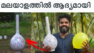 How to make flower pot with balloon and plaster | pot decoration | DIY