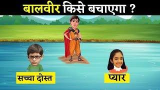 Baal Veer - बालवीर paheliyan - Episode 11 | jasoosi paheli in hindi | riddles