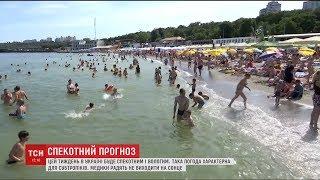 В Україну прийшли справжні тропіки - до 33 у тіні і короткочасні дощі
