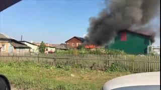 Более тридцати пожарных тушили крупное возгорание на улице Гоголя в Кемерове (фото+видео)