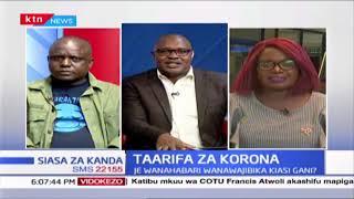 TAARIFA ZA KORONA: Je, wanahabari wanawajibika kiasi gani? Sehemu ya Kwanza | SIASA ZA KANDA