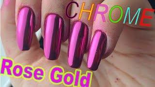 DIY Mirror POWDER Nails / Rose gold chrome