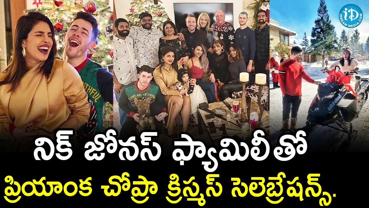 Priyanka Chopra Christmas Celebration with Nick Jonas Family Exclusive