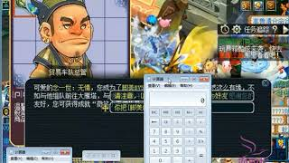 梦幻西游:新出第二无级别武器被老陈180万买下,老王介绍交易过程