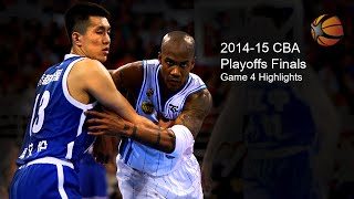preview picture of video 'CBA Finals Game 4 | 2014-15 China CBA Playoffs | Full Highlights | Beijing vs Liaoning'