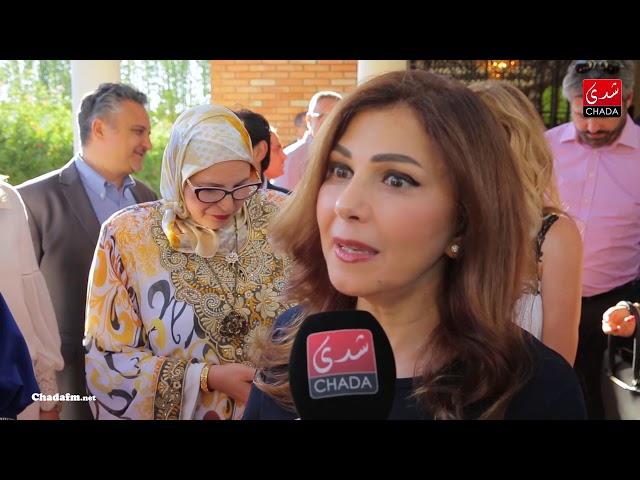 شدى | تكريم ماجدة الرومي في السفارة اللبنانية بالرباط … فيديو