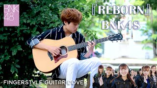 Reborn / BNK48【Fingerstyle Guitar Cover】Tab