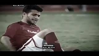 فيديو مؤثر جدا لأصابه لاعب الاهلي محمد محمود ولحظه بكاءه 😢😢
