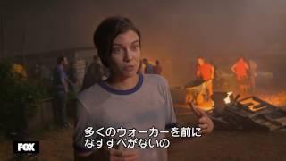 【ウォーキング・デッド】第5話:メイキング
