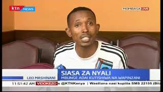 Mohammed Ali atoa taarifa kutokana na hali ya usalama wa maisha yake