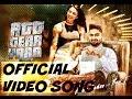 att tera yaar - Navv Inder - New Punjabi Song 2016 - AllSWAG.SongS