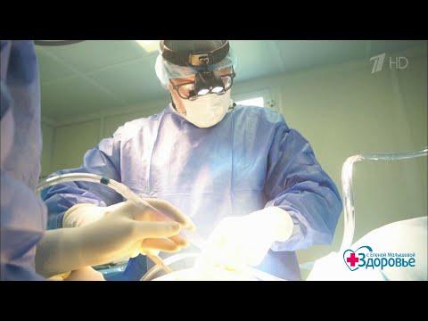 Гипертония митрального клапана сердца