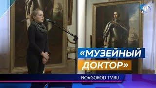 В Новгородском музее изобразительных искусств представили «Парадный потрет Петра Первого»
