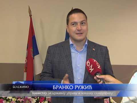 Podrska lokalnoj zajednici   Ministar Branko Ruzic