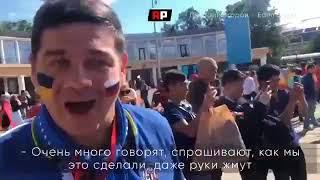 «Украина ― за Россию»: болельщики из Днепра, несмотря на запреты властей, приехали на ЧМ-2018