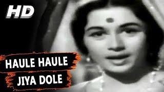 Haule Haule Jiya Dole | Lata Mangeshkar | Kaise Kahoon