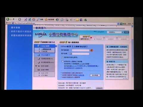 地政服務-地政電傳資訊篇_圖示