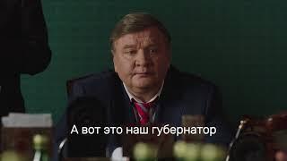 """ПРЕМЬЕРА!!! """"Домашний Арест"""". Кто такой мэр Аникеев?"""