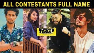 MTV Hustle All 15 Contestants List and Full Names | MTV Hustle contestants names