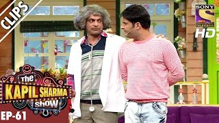 Dr Gulatis Gold Investment Scheme The Kapil Sharma Show–20th Nov 2016
