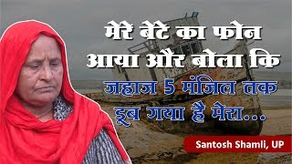 Santosh Shamli UP