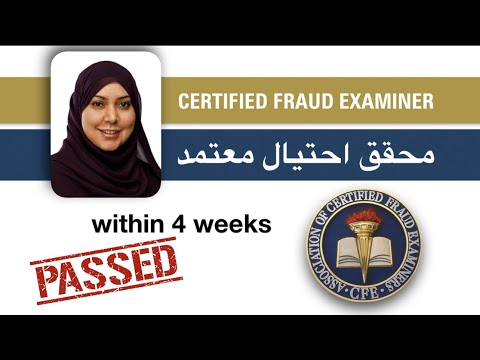 Become a Certified Fraud Examiner (CFE) Online - YouTube