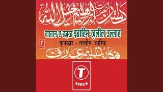 Dastan - E - Hazrat Ibrahim Khalil Ullah Aur Namrud..