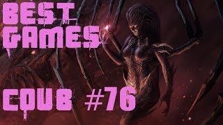 BEST funny games Coub #76/Лучшие приколы в играх 2018