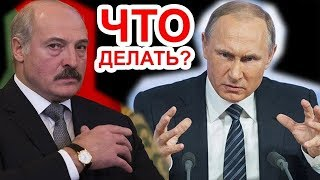Мой совет Лукашенко / Артемий Троицкий