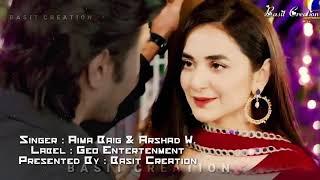 Raaz E Ulfat Ost ( Lyrics )   Aima Baig and Arshad   - YouTube