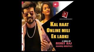 Kal Raat Online mili ek Ladki    ROHIT RAJ   AASHIQ BHOPALI   Sanuvi Entertainment