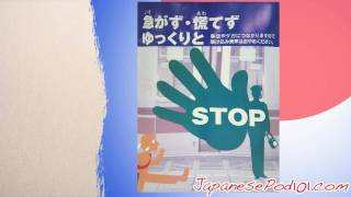Learning Japanese Through Poster Phrases #2