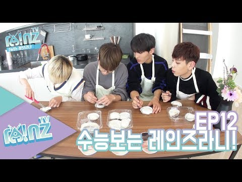 레인즈 (RAINZ) TV episode 12