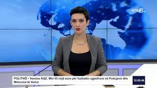 RTK3 Lajmet e orës 12:00 24.10.2020