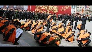 Власти Китая приговорили 9 уйгуров к смертной казни. Новости от 27.02.2018