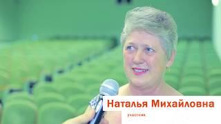 Виталий Боград отзыв Оздоровительные практики 9.